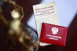 Решение Совета АПИО «О порядке работы адвокатов в период с 28 марта по 05 апреля 2020 года»