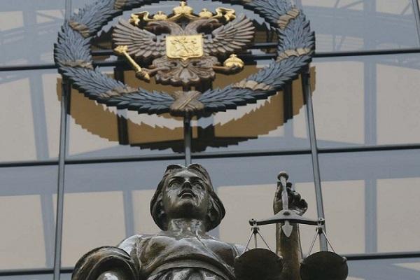 О разъяснениях Верховного суда РФ