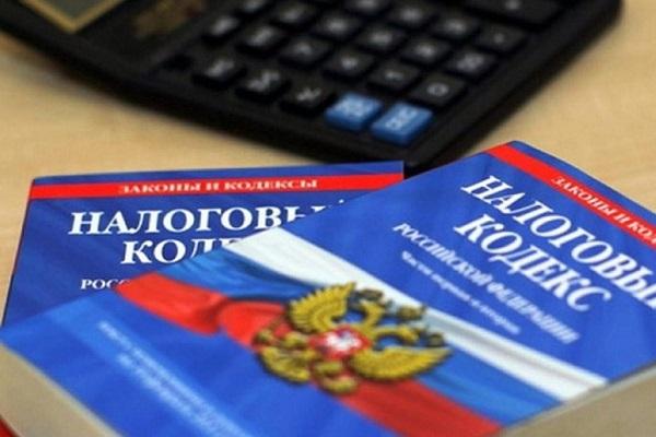 Изменения в НК РФ для адвокатских кабинетов в связи с COVID-19