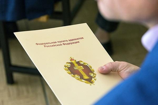 Новые документы о стажировке и работе помощника адвоката
