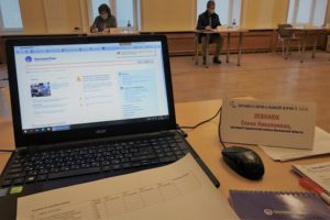 Подведены итоги второго тура конкурса «Профессиональный юрист — 2020»
