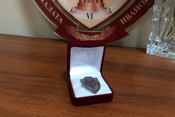 Адвокатское сообщество Ивановской области наградили Почетным знаком за активное участие в оказании правовой помощи