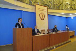 Адвокаты Ивановской области подвели итоги работы в 2020 году