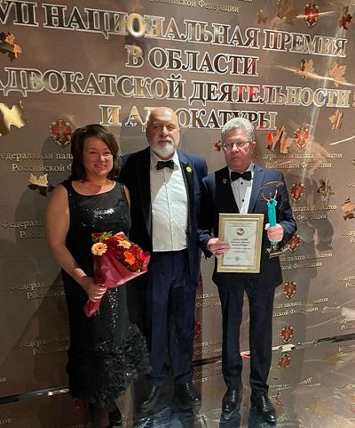 О вручении национальной премией в области адвокатской деятельности и адвокатуры.